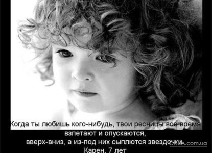 1234473127_1201558578_x_eeb7388c
