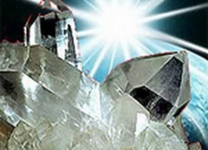 solnechni-kamen-vikingov-300x270