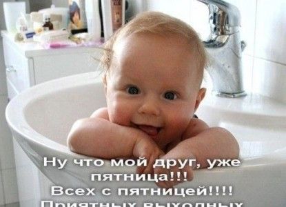 551808_480516501974733_171786414_n