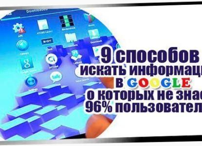 45482_483875538333700_1462887067_n