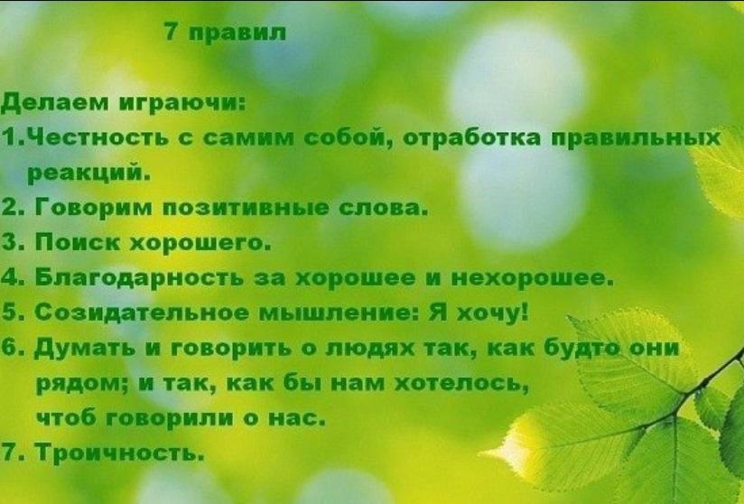 1002496_10200369866161101_25007493_n
