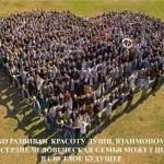 Свои и чужие: мир как поле боя. Новая задача тысячелетия: не разжигать, а интегрировать!