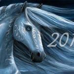 Встречаем новый 2014 год - год Синей деревянной Лошади