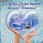 Два желания и новогодний прогноз от Альмин
