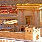 Храмовая гора - Иудейский Храм и Мечеть Аль-Акса. МОЛИТВА О ВОЗРОЖДЕНИИ ТРЕТЬЕГО ХРАМА