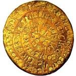 Фестский диск - открыл неизвестную ранее цивилизацию.