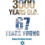 С днём рождения, Любимый Израиль!