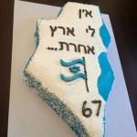 Нет у меня другой Земли! История Израиля в картах - правда, которую не говорят вслух!