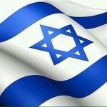 Израиль делает ставку на развитие высокотехнологичных областей экономики.