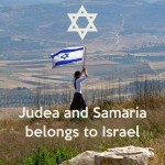 Светлана Ория. Израиль - Пробуждение коллективного самомосознания