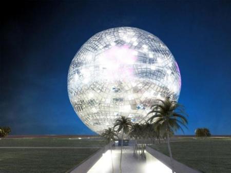 small-katar-gigantic-ball