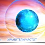 Стив Ротер. Новые круги света соединяются друг с другом