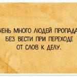 Светлана Ория. Отрицательные эмоции как часть нашей силы