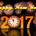 ПЕРВЫЕ 12 МАГИЧЕСКИХ ДНЕЙ НА ВЕСЬ ПРЕДСТОЯЩИЙ 2017 ГОД!