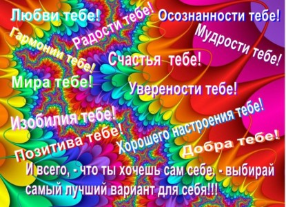 17553934_1294367907345212_2299836199909395402_n