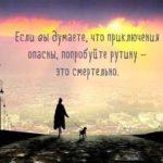 Светлана Ория. Преодолевая Потолок в Мышлении