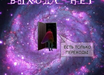 13606972_1062457320502753_1213931308893326758_n