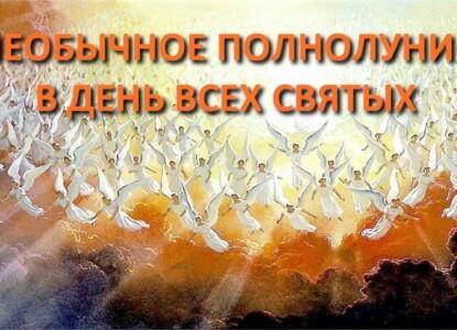 123060252_1726064644220633_4154572598464029120_n